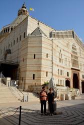 Nazareth (40 minutes de l'Oasis) : Basilique de l'Annonciation