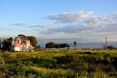 Capharnaum (25 minutes de L'Oasis) Eglise Orthodoxe